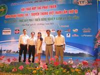 Hội thảo hợp tác và phát triển CNTT lần thứ 19